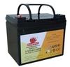 VRLA deep cycle battery 12v 35ah solar battery SLA BATTERY