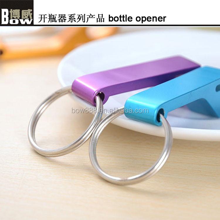 opener0821-06.jpg
