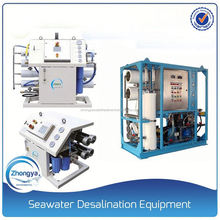 Nice Quality Water Purifying Mixed Bed