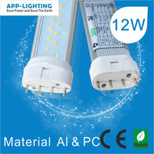 Extrusion Plant 2G11 PL LED Tube PC Cover with Aluminum 12W
