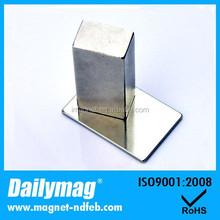 """Chromium Coating Super 2""""x1""""x1/2"""" Neodymium Magnet"""
