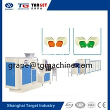 Factory Product DCG 300 center- filled bubble gum making line for sale