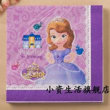 100% Virgin Wood Pulp for Purple Cute Princess Pattern Printed Napkin Tissue
