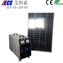 100w input solar home power generator