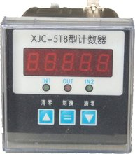 digital counter for ribbon loom / fabric loom