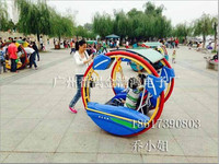 Popular Amusement ,outdoor playground children games happy car
