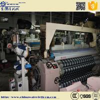 SENDLONG power loom machine price & water jet loom & spinning machine