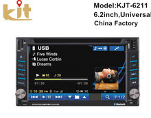 2 din universal car dvd gps navigation with car cameras