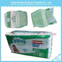 China New Products Newborn Cloth Diaper