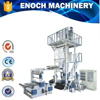 Three Layer Coextruding Up Traction Rotation Thick Plastic Film Blowing Machine