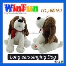 Talking Plush Toy Stuffed Toy To Kids Novelty Dog&Cat&Bird&Bear&Hamster Kid Toy