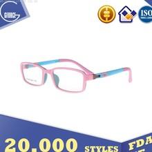 no painting TR90 Kids eyewears,pro-environment,Sports optical frame-MT-MT-MT-005