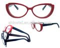 últimas monturas de gafas de marca