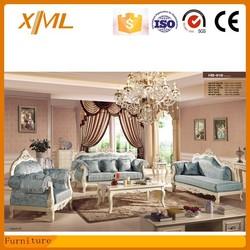 2015 new model sofa sets /latest sofa design living room sofa sets HB-618