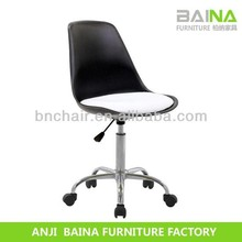 Hot sale low price fashion pp bar stool