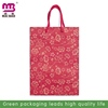excellent gravure printed wholesale kraft paper bags with cotton rope handle