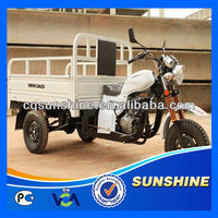 SX150-ZH High-End Distinctive tricycle pedals new three wheel motorcycle made in china manufacturer