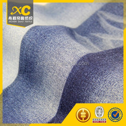 low cost of satin denim fabric for uniform in China