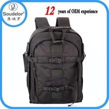 DSLR SLR Digital Camera Backpack Travel Photo Bag