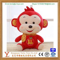 2016 best sale monkey plush toy, toy monkey, plush monkey for custom