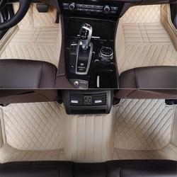 High quality of carpet floor mat special car mats for Chery QQ