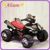 Alison A02508 toy cars toy world rc speed up car