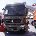 china fabrico beiben v3 6x6 todos wheel drive caminhão trator