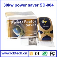 Best selling Electric power saver 30kw single phase power saver device/Electric saving box used for home