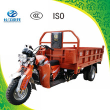 2015 China popular Five wheel cargo motorcycle