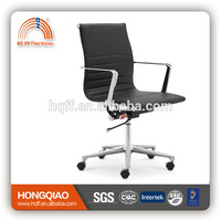pvc bar chair branded mesh office chair for manager office furniture chair