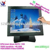 touch 15inch all in one POS pc with card reader (new design)shenzhen touch screen pc purchase