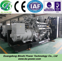 500KW Electric Nature Gas Generator Powered by Perkins Engine Factory Price