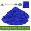 Foshan ceramic floor tile glass mosaic tile color pigment supplier