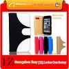 Alibaba online sale OEM/ODM leather case for lg g2