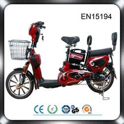 China factory low price 350W 48V electric motorcycle for sale