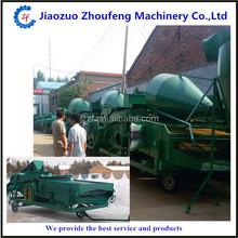 Hot Sale Grain Sorting Machine/Rice Cleaning Machine At Factory Price