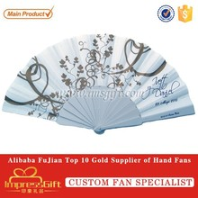 Cheap China Factory Supplies White Plastic Hand Fans