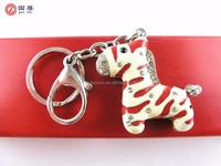 Wholesale horse shaped new design keychain/ keyring/ key finder