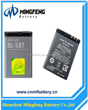 Low Price 870mAh High Capacity 7510a/7510s/N75 BL-5BT Battery for Nokia Cellphone Battery