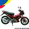 50cc mini motor fashionable design new air conditioning