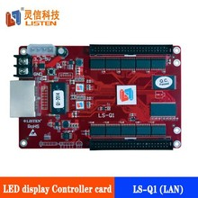 LS-Q1 led display controller for video without PC connection