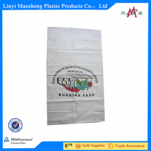 pp woven bags packaging washing powder, high quality plastic woven bags