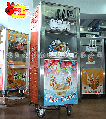 ice cream machine BQL series rainbow ice cream machine