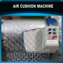 Free shipping high quality easy operate with stable performance air cushion bubble making machine