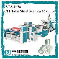 plastic extruding machine/PP/CPP Film Making Machine 0.02-0.2mm/ Extruder /Extrusion Line