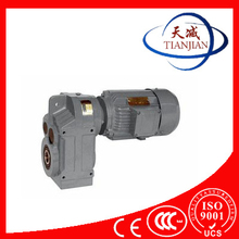 flexible ratio F parallel shaft helical gearbox with belt pulley solid output crane