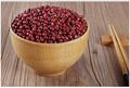 nuovo raccolto di alta qualità piccoli fagioli rossi