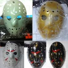 Supply different thickness Halloween cheap jason hockey mask popular movie pvc party mask Wholesale price