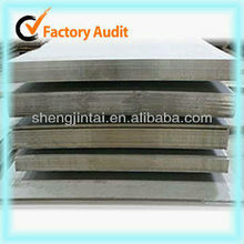 MS hot rolled sheet price