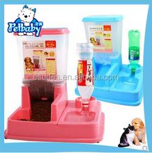 hot sale pet feeder